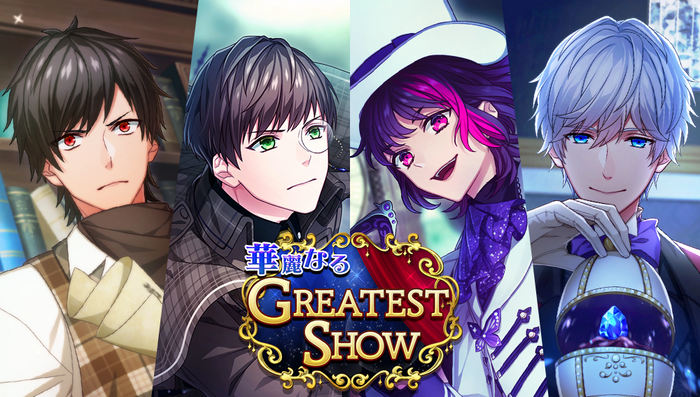 The Grand GREATEST SHOW Banner.png