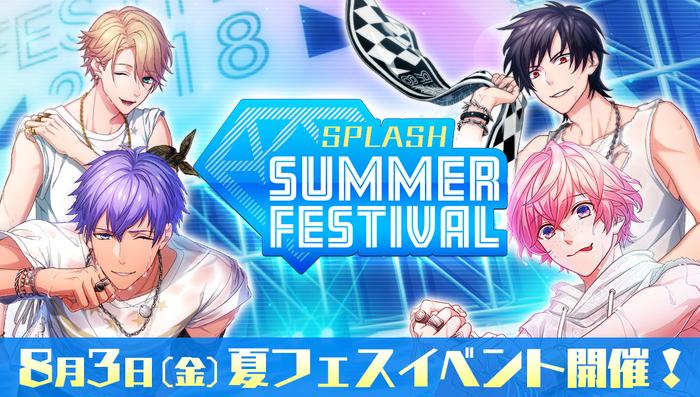 SPLASH SUMMER FESTIVAL Banner.png
