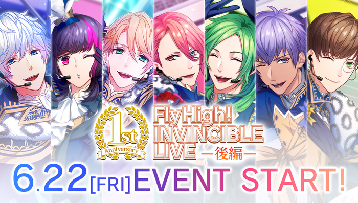 Fly High! INVINCIBLE LIVE (Part 2) Banner.png