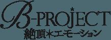 Emotion logo.png