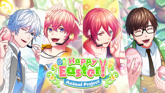 Happy Easter! Animal Project Banner.png