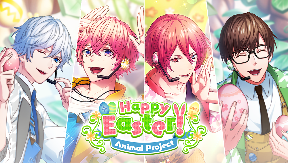 Happy Easter! Animal Project Story
