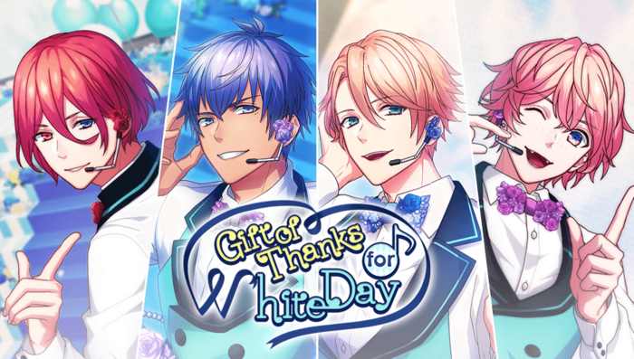 Gift of Thanks for White Day Banner.png
