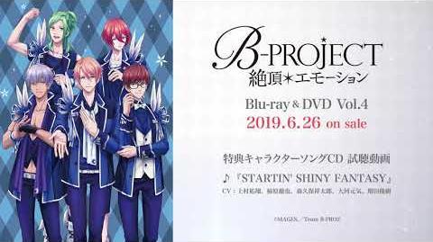 「B-PROJECT~絶頂*エモーション~」Blu-ray&DVD Vol