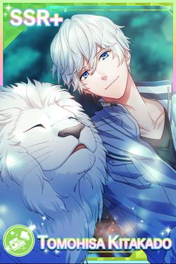 【White Lion】Kitakado Tomohisa 2.png