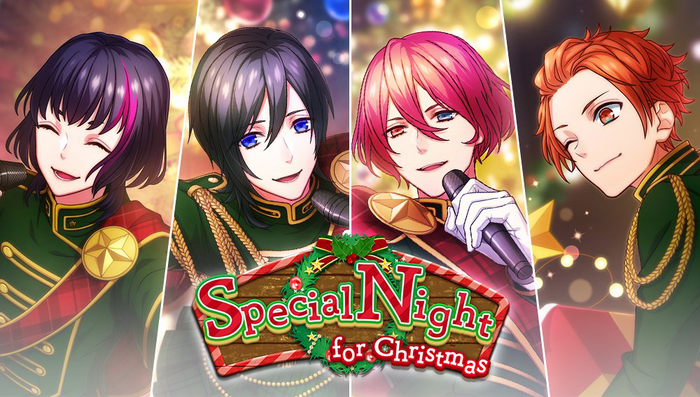 Special Night for Christmas Banner.png
