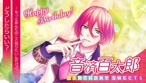Happy Birthday Momotaro Onzai Photo Top.png
