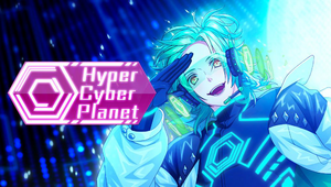 Hyper Cyber Planet Event Top.png