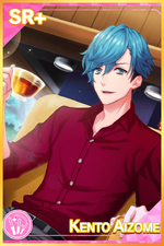 【Tea Break】Kento Aizome