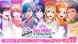 Say Hello! to the New World Second Part Photo Top.png