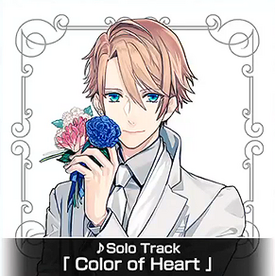 Color of Heart Album Art.png