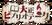 Taisho Bibliothèque Series Icon.png