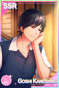【BIRTHDAY SWEETS】Goshi Kaneshiro Default.png