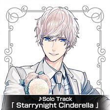 Starrynight Cinderella Album Art.png