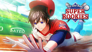 Hit and Run! SUPER ROOKIES Event Top.png