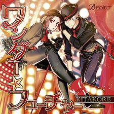 WONDER☆FUTURE Album Art.png