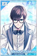 【WHITE SUIT】Mikado Sekimura