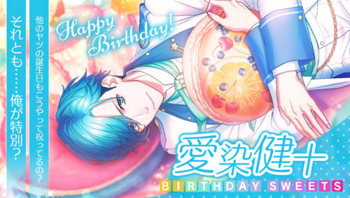 Happy Birthday Kento Aizome Photo Top.png