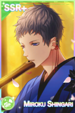 【New Year's Date】Miroku Shingari