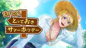 Enjoy! Special Summer Holiday Event Top.png