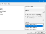 Microsoft eMbedded Visual C++ 4.0