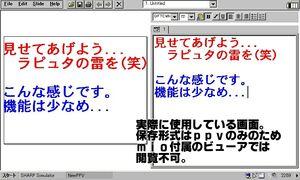 Pocket PowerPoint.jpg