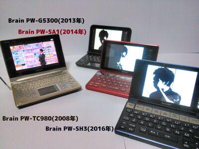 NCM 0010-1-.jpg