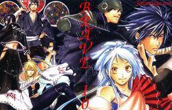 Brave 10 Manga.jpg