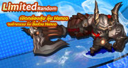 Wikia Banner6