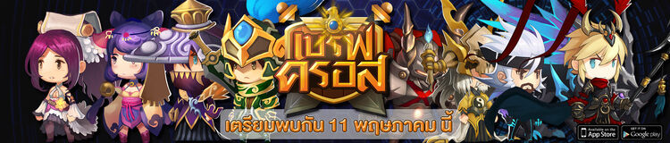 Final Banner BC2.jpg