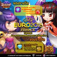 20160628 FBPost EURO2016