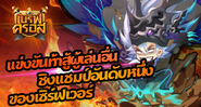 670x360 Wikia banner arena1
