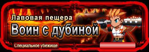 Sp quest banner 100900.png