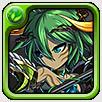 Emerald Pike Drevas