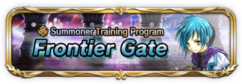 Frontier gate banner.png