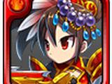 Swordswoman Seria
