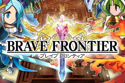 Brave Frontier Wiki