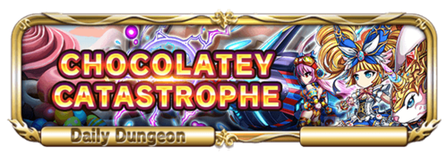 Sp quest banner 25600002.png