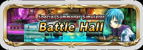 Sp quest banner smn battleroom.png