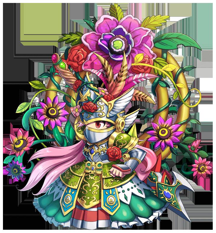 Gaia Armor Edea
