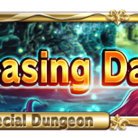 The Longest Night Chasing Dawn Brave Frontier Wiki Fandom