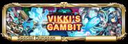 Sp quest banner 25600001 2