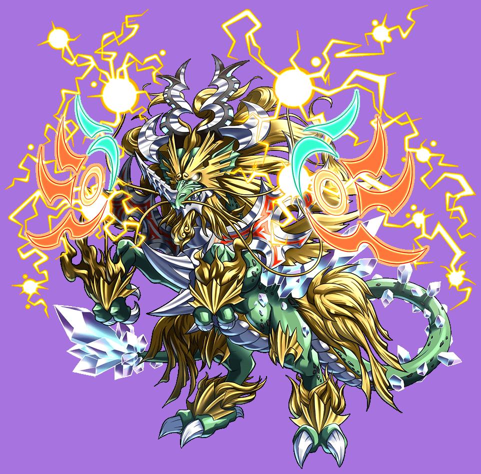 Beast God Exvehl