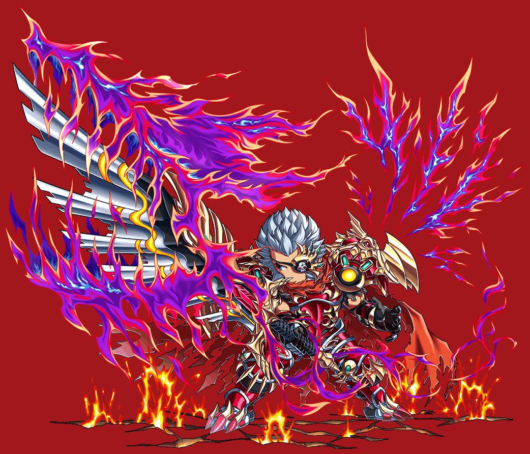 Indomitable Flare Griff