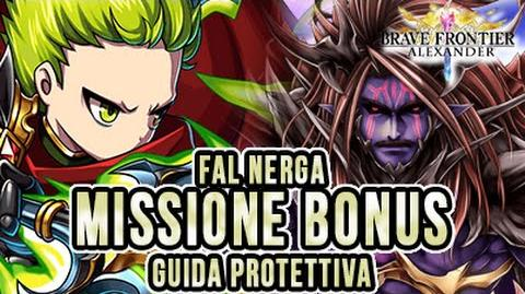 Missione Bonus Fal Nerga GUIDA PROTETTIVA - BRAVE FRONTIER RPG