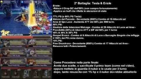 "Brave Frontier RPG Guida Trial ""Ambizione Imperiale"""