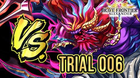 BRAVE FRONTIER RPG EU TRIAL 006 Afla Dilith