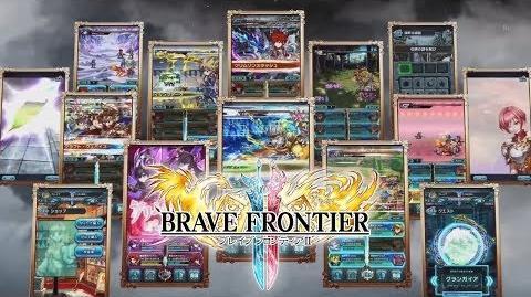 Brave Frontier 2 (JP) - Game promo trailer 1