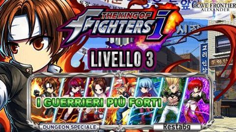 UC King of Fighters Livello 3 SFIDA DEFINITIVA I Guerrieri più forti LV 3 - BRAVE FRONTIER RPG EU