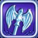 Avatar Diamond 16.png